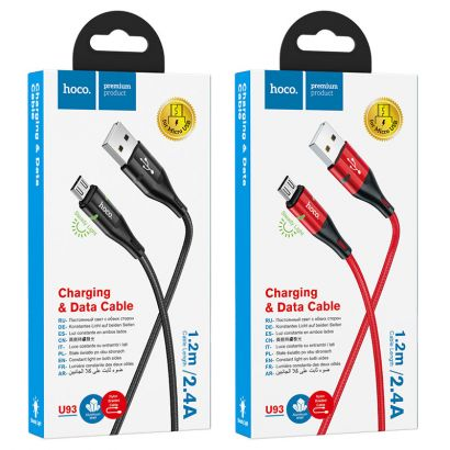 HOCO U93 Shadow Charging Data Cable for Lightning
